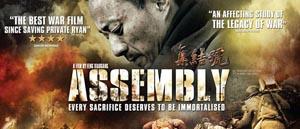 assembly01