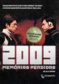2009_memorias_perdidas
