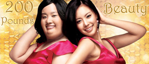 200-pounds-beauty-still-14