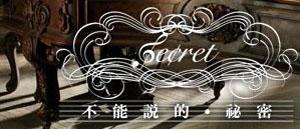Secret01