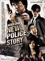 policestory5_02