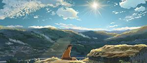 Journey to Agartha 04