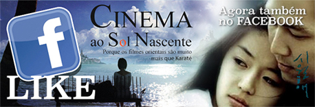 Cinema_oriental_no_facebook