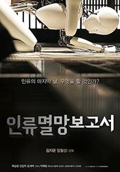 Doomsday_Book_01