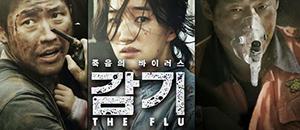 the flu_08