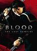 capinha_blood_last_vampire