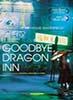 capinha_godbye_dragon_inn