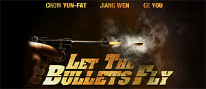 Let-the-bullets-fly_01