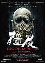 Rigor-Mortis06b