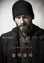 snowpiercer-outracoisa-01