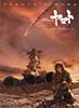 capinha_space_battleship_yamato