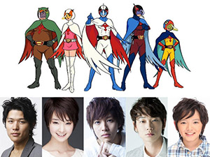 Gatchaman-movie_01
