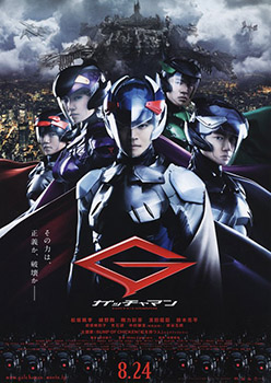Gatchaman-movie_02