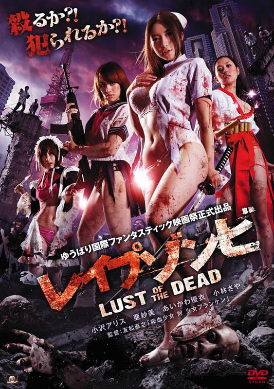 rape-zombie_02