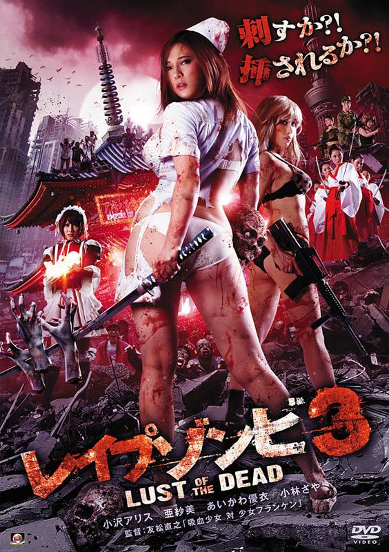 rape-zombie_03