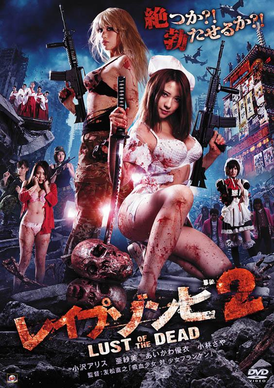 rape-zombie_04