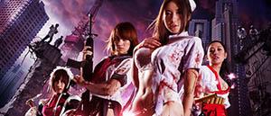 rape-zombie_06