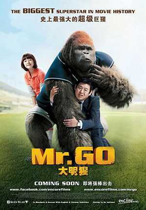 Mr-Go_05