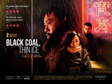 black coal thin ice 24
