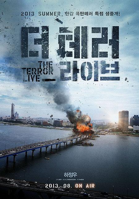 the terror live 01