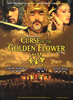 capinha_curse-of-the-goldenflower