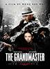 capinha_grandmaster