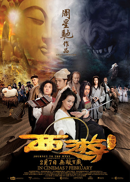 Journey to the west_01