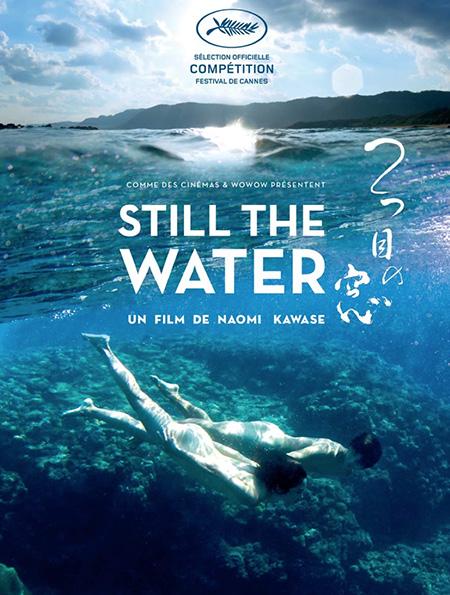 stillthewater01