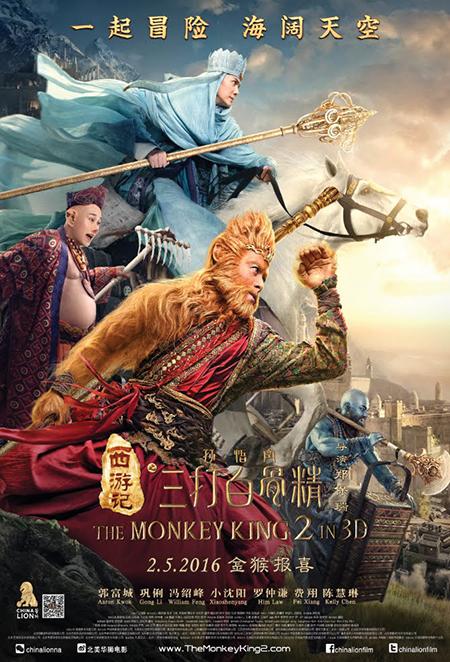 the monkey king 2_01