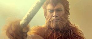 the monkey king 2_34
