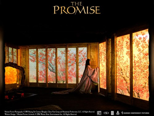 thePromise_princess2_800
