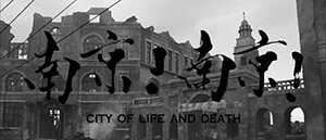 223-city-of-life-and-death_58