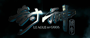 league-of-gods-banner_48