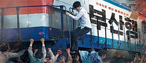 train-to-busan_08